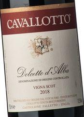 Cavallotto Dolcetto d'Alba Vigna Scot 2018