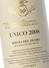 Vega Sicilia Único 2008 (Magnum)