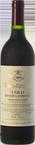 Vega Sicilia Único Reserva Especial (1994, 1996, 2000) - 2015 Release
