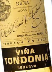 Viña Tondonia Blanco Reserva 2007