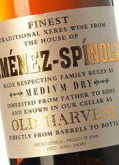 Ximénez-Spínola Old Harvest