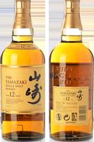 Yamazaki 12 Años