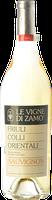 Zamò Sauvignon 2016