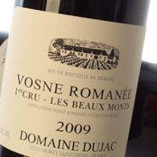 Domaine Dujac Vosne Romanée Premier Cru Les Beaux Monts 2012