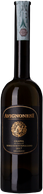 Avignonesi Grappa di Vino Nobile 2017 (0.5 L)