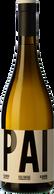 Albamar PAI 2019