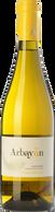 Arbayún Chardonnay 2015