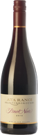 Ata Rangi Pinot Noir 2017