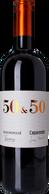 Avignonesi Capannelle Toscana Rosso 50&50 2014