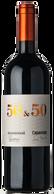 Avignonesi Capannelle Toscana Rosso 50&50 2015