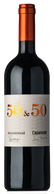 Avignonesi Capannelle Toscana Rosso 50&50 2017