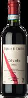 Vignale di Cecilia Colli Euganei Rosso Covolo 2017