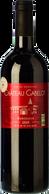 Château Gabelot 2020