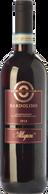 Corte Giara Bardolino 2018