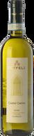 Coffele Soave Classico Castel Cerino 2018
