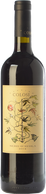 Colosi Nero d'Avola 2019