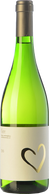 Montevetrano Core Bianco 2016