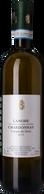 Giribaldi Chardonnay Campo del Pero 2015