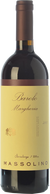 Massolino Barolo Margheria 2017