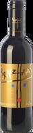 Franz Haas Moscato Rosa 2019 (0,5 L)