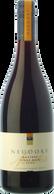 Neudorf Moutere Pinot Noir 2017