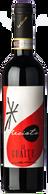 Le Guaite di Noemi Recioto della Valpolicella 2010 (0.5 L)