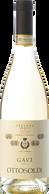 Ottosoldi Gavi 2016