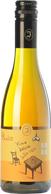 Jermann Picolit Dolce Della Casa 2015 (0,37 L)