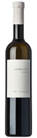 Plozza Chardonnay 2017
