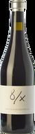 Pinot Noir de Capçanes Peraj Ha'Abib 2018