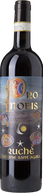 Cantine Sant'Agata Ruché Pro Nobis 2015