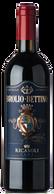 Ricasoli Chianti Classico Brolio Bettino 2017