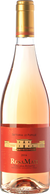 Le Pupille RosaMati 2016