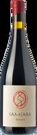 Samsara Ronda 2014