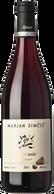 Simcic Pinot Nero Opoka 2015