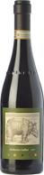 La Spinetta Barbaresco Gallina 2016