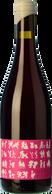 Vinyes Singulars Doble Plaer Negre 2018